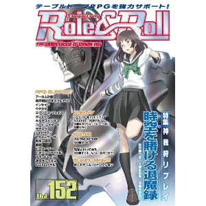 Role&Roll Vol.152