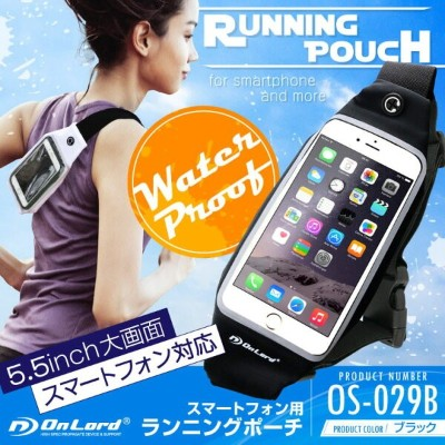 スマホ 防水ケース (OS-029B) ブラック 5.5インチ 防水ポーチ iPhone7 iPhone7 Plus iPhone6s iPhone6s Plus Xperia xz Galaxy...