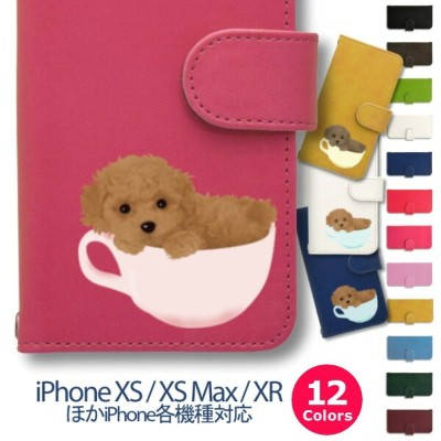 Fave ティーカッププードル iPhoneケース iPhone XS Max XR 8 8Plus 7 7Plus SE 6 6s 6Plus 6sPlus 5 5s 5c 手帳型 PU レザー...