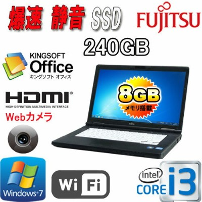 中古 ノートパソコン ノートPC Windows7Pro 64bit /15.6型HD+ /HDMI /Core i3 3110M(2.4GB) /メモリ8GB /SSD240GB /DVD ...