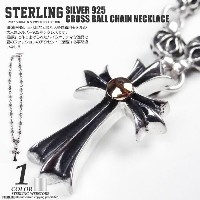 STERLING スターリング SILVER 925 CROSS BALL CHAIN NECKLACE (ST17-025) シルバー925 クロスボールチェーン ネックレス 十字架