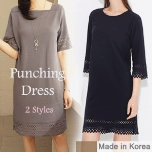 [something]Minimal Punching Dress ★ Direct From Korea/High Quality/Punching/Dress/Office Wear