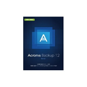 B1WYBSJPS91 「直送」【代引不可・他メーカー同梱不可】 ACRONIS Acronis Backup 12 Server License incl. AAS BOX