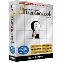 USB HardLocker 4