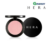【HERA】【ヘラ】フェイス デザイニング チーク/FACE DESIGNING BLUSHER/10g/全4色/メイクアップ/チーク/コスメ/チーク/シルキー/韓国コスメ【楽天海外直送】