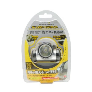 高儀 EARTH MAN ACTIVE STYLE 1W LEDヘッドライト No.100