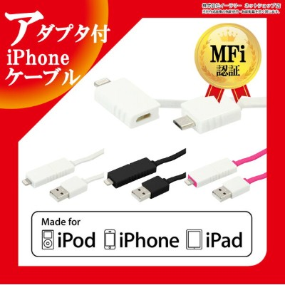 iPhone ケーブル 1m 2.4A Apple認証 MFi認証 iPhone USB microUSB ケーブル 認証 iPhone7 iPhone6s iPhone6 Plus 充電...