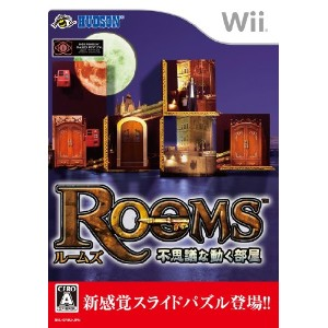 Rooms(ルームズ) 不思議な動く部屋 - Wii