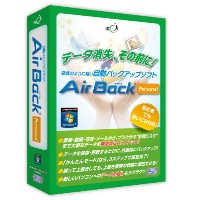 Air Back Personal パッケージ版