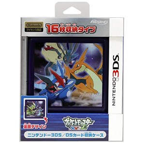 3DS カードポケット16 カロス頂上決戦編
