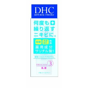 DHC 薬用アクネコントロール ミルク (SS) 40ml