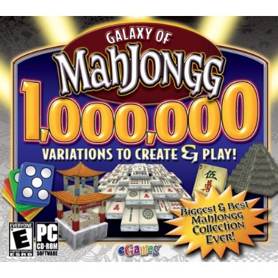 Galaxy of MahJongg (輸入版)