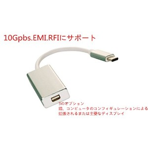 WOPOW USB3.1 Type-C TO Mini DP USB C- Mini Displayport 変換アダプタ USB 3.1 type Cコネクター TYP-C -ミニ...