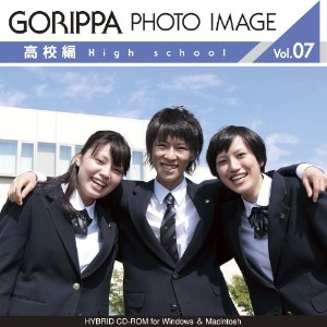 GORIPPA PHOTO IMAGE vol.7 「高校編」