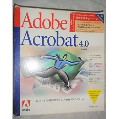 ADOBE Acrobat 4.0 (win)