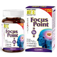 ROOT KING Focus Point (150 softgels) - Walnut Oil, Brain, Natural Protein