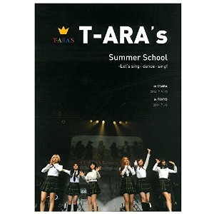 T-ARAフォトブック 「T-ARA's Summer School~Let's sing・dance・ sing!」