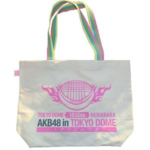 AKB48 in TOKYO DOME 1830mの夢 トートバッグ