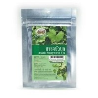 2 x Asiatic Pennywort Tea Herbal for Health From Thailand Thai Herb Abhaibhubejhr Product of...