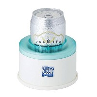 [Arnest]Drink Buckets Ice Cooler-76023 Cooling holder Chiller Around cool drinks bottled beer ...
