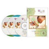 CD Anshinon Baby 3set