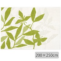 CUT LEAF RUG 200×250 Green