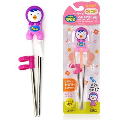 [2016 New Arrival] Petty Training Chopsticks for Right-hand Children Kids [Stainless Steel] by...