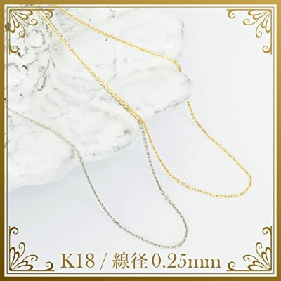 K18 チェーン チェーンネックレス あずき (イエローゴールド)