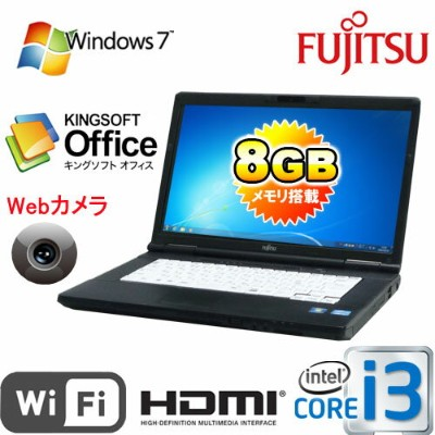 中古 ノートパソコン ノートPC Windows7Pro 64bit /15.6型HD+ /HDMI /Core i3 3110M(2.4GB) /メモリ8GB /HDD320GB /DVD/WPS...