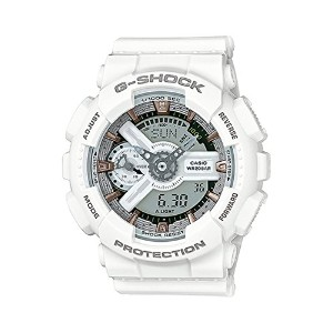 Casio G-Shock GMAS110CM-7A2CR Men's White Dial Resin Quartz Watch