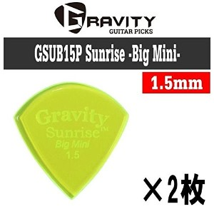 【2枚セット】GRAVITY GUITAR PICKS GSUB15P Sunrise -Big Mini- [1.5mm/Fluorescent Green] アクリル ピック