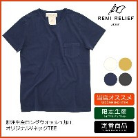 【REMI RELIEF:レミレリーフ】RN16189259KTV NECK LONG WASH TEE