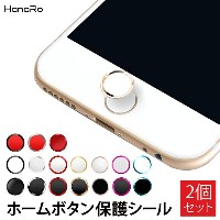 iPhone ホームボタンシール 指紋認証 2個セット TOUCH ID iPhone7 iPhone7Plus iPhone6s iPhone6sPlus iPhoneSE iPhone5s...