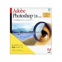 Adobe(R) Photoshop(R) 7.0日本語版 Windows(R)版 Upgrade版