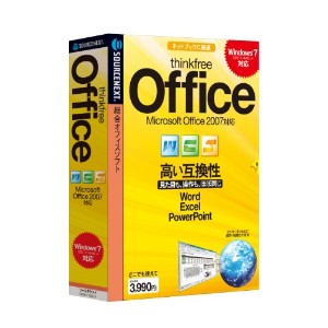 ThinkFree Office 新価格