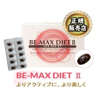 BE-MAX DIET2 90カプセル 2箱セット【送料無料】【正規販売店】【20】
