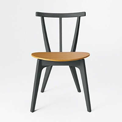 COMMOC Beetle Chair Armless[ダイニングチェア](ダークグレー)