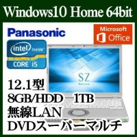 ★Panasonic CF-SZ6BDKPR Let's note SZ6 Windows 10 Core i5 8GB HDD 1TB スーパーマルチドライブ 12.1型ノートパソコン...
