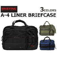 BRIEFING ブリーフィング A-4 LINER A-4 ライナー ブリーフケースビジネスバッグ ショルダーバッグ バックパック 3WAY バッグ メンズ BRF174219プレゼント ギフト...