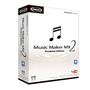 Music Maker MX2 Producer Edition