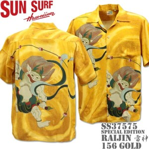 SUN SURF(サンサーフ)アロハシャツ HAWAIIAN SHIRT『SPECIAL EDITION / RAIJIN 雷神』SS37575-156 Gold