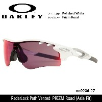 OAKLEY オークリー サングラス RadarLock Path Vented レイダーロック PRIZM Road (Asia Fit) Polished White oo9206-27 【雑貨...
