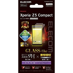 ELECOM Xperia Z5 Compact SO-02H 液晶保護フィルム ガラスライク 衝撃吸収 スムースタッチ  PD-SO02HFLHPAGS