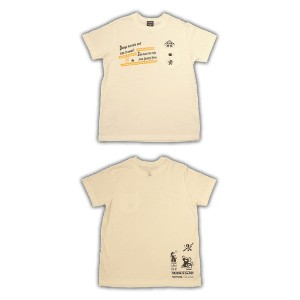 THE KING OF GAMES【G&W ドンキーコングTシャツ】