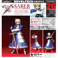 REVOLTECH リボルテック Fate/stay night セイバー TYPE-MOON PVC 完成品フィギュア 海洋堂【即納】【05P03Dec16】