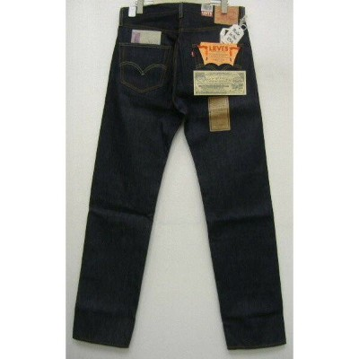 LEVI'S-XX(リーバイス)Archive Vintage [501-XX 1955 MODEL/MADE IN U.S.A.]ヴィンテージ/ジーンズ/米国製!