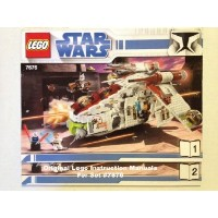 "Instruction Manuals for ""Lego (レゴ) Star Wars (スターウォーズ) 7676 - Republic Attack Gunship"" ブ"