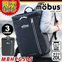 【SALE★20%OFF】 mobus モーブス リュック バッグ メンズ 【限定モデル】 リュックサック 送料無料 レア 大容量 通学 男女兼用 デイパック バックパック PC 黒 A4 スクエア...
