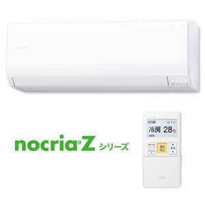 AS-Z40A2【14畳用】【冷房 11~17畳】【暖房 11~14畳】【省エネハイレベル】【無線リモコン】【再熱除湿】【電気代モニター機能】【音声お知らせ機能】【抗菌空清フィルター】...