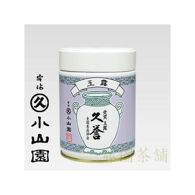 Award gyokuro,uji tea,hsahomare 90g can